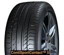 【2017年製】245/40R17 91Y MO CSC5【コンチネンタル コンチスポーツ コンタクト5】【Continental Conti Sport Contact 5】【Mercedes-Benz(メルセデス・ベンツ)承認】【新品】