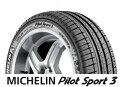 【2016年製】245/45R19 102Y XL MO【ミシュラン パイロットスポーツ3】【MICHELIN Pilot Sport3 PS3】【Mercedes-Benz(メルセデス・ベンツ)承認】【新品】