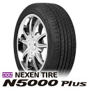 245/40R20 99W XL 【ネクセン N5000 PLUS】 【NEXEN N5000 PLUS】【新品】