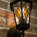 オシャレな外灯風 アンティーク風ウォールランプ ステンドグラス アンティーク雑貨 アンティーク仕上げ レトロ風 ブラケットタイプ 壁掛け照明 ライト ブラック