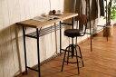 【送料無料】カウンターテーブル レアル バーテーブル アイアン脚 ハイテーブル 北欧風 10836オーク突板