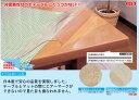 【送料無料】テーブルマット/両面非転写加工テーブルマット2mm厚/750×1200mm