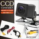 バックカメラ ケーブル K1C1 CCD セット NHZN-W61G NDCT-W54E