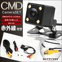 バックカメラ ケーブル K1C1 CCD セット NHDT-W59G NHZN-X62G8
