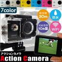 アクションカメラ Wi-Fi スポーツカメラ 防水 耐深度 30m フルHD 高画質 microSD...