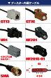 フィルムアンテナ 用 ケーブル ブースター内蔵型 コネクター形状選択可能【GT13 GT16角 HF201 SMA VR1 イクリプス用コネクター】