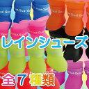 犬 靴 おしゃれ レインブーツ 足の保護 カラー 豊富 可愛い S M L