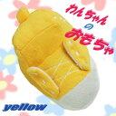 犬 可愛い おもちゃ まんまる スニーカー イエロー 黄