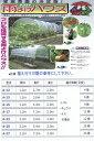 雨よけハウス ナンエイ A-15 (間口1.2m×奥行5.4m) 送料無料