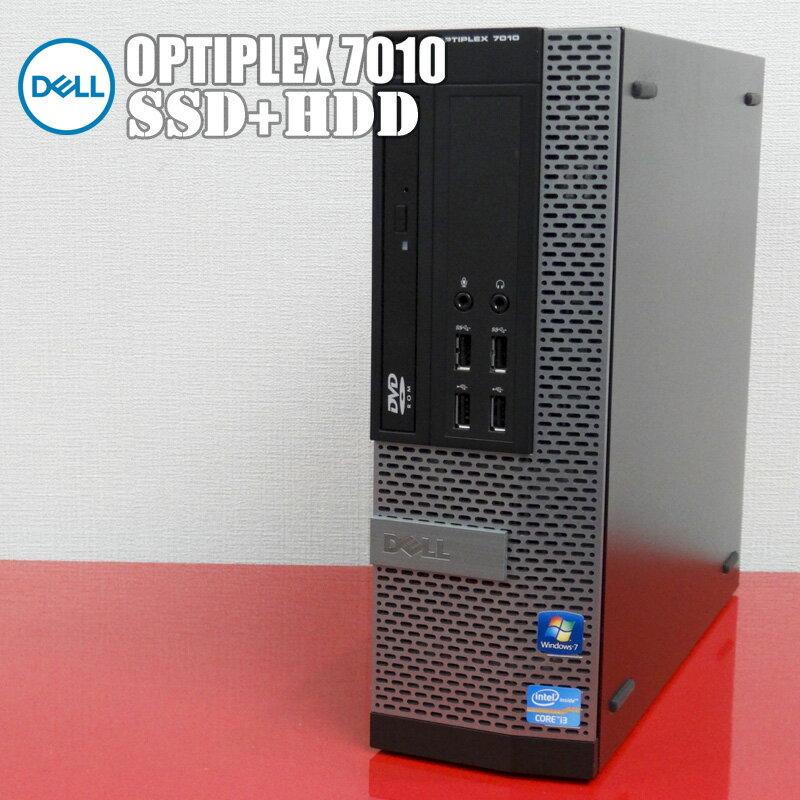 【中古】 Dell デスクトップパソコン 高速新品SSD+大容量HDD搭載 WPS Office付属 Optiplex7010 第3世代 Core i3 CPU メモリ4GB Windows10Pro
