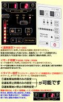 �����ڳ�ŷ���1�̳����ۡ�1ǯ�ݾڡ�8��ե�����ҡ����������������쥤�����礷�ʤ�����Υɤ��ˤ��ʤ�ʤ����֤����˰¿��ޥ�����H1430/OH-1430O