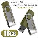 【全国送料無料(メール便発送)※代引き選択の場合は有料です。】チームジャパン USBメモリー16GB Color Turn E902 16GB Green USBメモ..