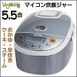 【全国送料無料】炊飯器・ご飯・お米・ジャー・ベジタブル(Vegetable) マイコン炊飯ジャー 1.0L(5.5合炊き炊飯器)便利な4つの自動メニュー着脱式丸洗い可能な内蓋で清潔に保てます。/GD-M101