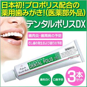 お買い得 歯みがき 歯磨き粉