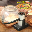 【納得!高レビュー】【送料無料】燻製器・くんせい・スモーク・スモークチップ・料理