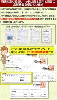 5�Ĺ�����1�ĥץ쥼��ȡ�����������̵��(�����)����������ͭ�����Żҥ��Х��ꥭ�å�10ml�Żҥ��Х��ŻҤ��Ф�(�ޥ�ܥ?����롦��åɥ֥�)X6��X8��CE4/�ꥭ�å�