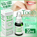 Tooth_professional_1