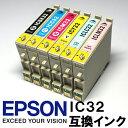 ◆送料無料◆【6色セット】 IC32 IC6CL32 エプソンインクカートリッジ互換 IC32互換インク【メール便送料無料!!】 【ポイント10倍】 EPSON IC32互換 PM-A700/PM-A750/PM-D600 ●10P02jun13
