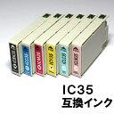 ◆送料無料◆ 【IC35インク 6色セット】 エプソンインク互換 IC6CL35互換インク【メール便送料無料!!】 【ポイント10倍】 EPSONインク互換 Colorio カラリオ【対応プリンター】PM-A900/PM-A950/PM-D1000 ●10P02jun13