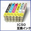 ◆送料無料◆【IC50インク 6色セット】 エプソンインクカートリッジ IC6CL50 互換インク 【メール便送料無料!!】 【ポイント10倍】 icbk50 EPSON IC50互換 EP-301/EP-302/EP-702A/EP-703A/EP-704A/EP-774A