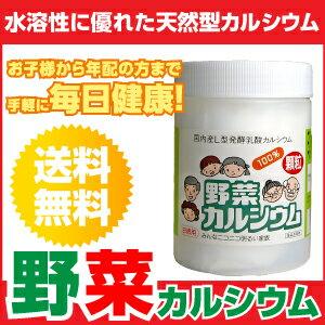 クーポン ポイント カルシウム カルシウムサプリリメント
