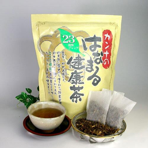 【ポイント10倍】 はなまる健康茶 カンナのはなまる健康茶 健康茶 ティーパック 健康飲料…...:auc-tokyosizendou:10000140