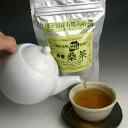 【クーポン有り】【ポイント10倍】有機 桑の葉茶 3ケセット オーガニック