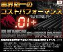 PDI RAVENレイブン・01+インナーバレル・M4 Sporter 420mm