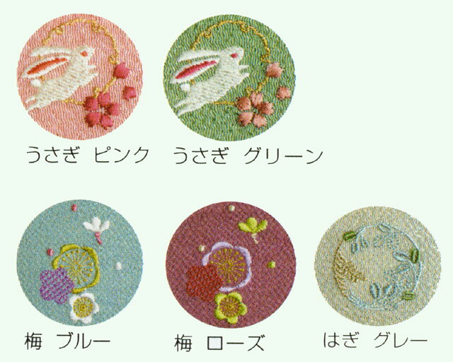 刺繍 金封ふくさの紹介画像2