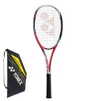 YONEX ソフトテニスラケット ネクシーガ50V NEXIGA50V NXG50V 248:ダークピンク 前衛タイプの画像