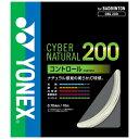 YONEX ヨネックス バドミントン ストリング(ガット)サイバーナチュラル200(CBG200)