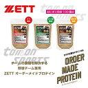 楽天トーモンスポーツ 楽天市場店ゼット ふりかけ 大豆のお肉プロテイン 1kg(約100回分) たんぱく質 アミノ酸 ZETT ZFK001