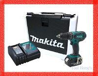 マキタ18V充電式ドリルドライバー4点セット振動機能付き