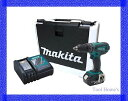 マキタ 18V 充電式 振動ドライバードリル 4点セット/コードレス/電動ドリル/インパクト/DC18RC/BL1830/LCT200XS