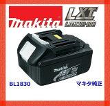 �ޥ��� BL1830 ������।����Хåƥ 18V ���� 3.0Ah/BL1840,BL1850 �����б�
