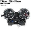 送料無料 メーター ZRX400 ゼファー400χ KAWASAKI 94-97 ASSY ゼファー400カイ ゼファーカイ カワサキ スピードメーター タコメーター
