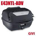 送料無料 GIVI ジビ トップケース モノロックケース リアボックス E43NTL ADV 43L ハードケース GIVIケース 高品質 バイク用 テールボックス 未塗装ブラック