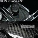 メルセデスベンツ AMG スマートキーカバー 高級 リアルカーボン スマートキーケース 純正適合 保護カバー キーレスカバー キーケース リモコン 電子キー