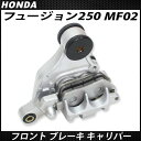 ホンダ フュージョン250 フュージョンX フュージョン-2...