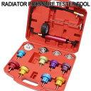 送料無料 ラジエター プレッシャーテスター リークテスター キャップテスター 冷却 水漏れ メンテナンス 特殊工具 ツール セット メーター ケース 外車 国産車 対応