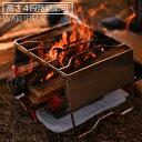 クッカー グリル スタンド 五徳 ゴトク ソロ アウトドア キャンプ ソロキャンプ コンパクト 軽量 焚火台 折りたたみ シングルバーナー ミニ 用品 道具