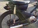 スーパーカブ50 スーパーカブ90 リトルカブ メッキ リア サスペンション 左右セット 335mm ホンダカブ リアショック カブ カスタム バイク用品が激安価格! カブ カスタムパーツ スーパーカブ パーツ