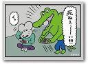 100日後に死ぬワニ 1コマステッカー / 死ねぇ〜い!! LCS-1030