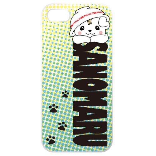 【うっとり】さのまる・ゆるキャラ・iPhone5s/5用ケース・iPhone5s/5用カバ…...:auc-tori-dori:10001136