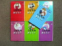 【中古】 ◆ こどものおもちゃ 全7巻 小花美穂 全巻 完結 文庫サイズ セット