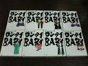 【中古】 ◆ ロンタイBABY 全8巻 高口里純 全巻 完結 文庫サイズ セット