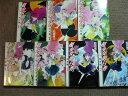 【中古】  ◆ 超少女明日香 全3+2+2巻 和田慎二 全巻 セット