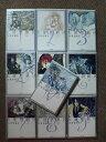 【中古】 ◆ 天使禁猟区 全10巻 由貴香織里 全巻 完結 文庫サイズ セット