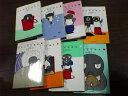【中古】 ◆ バケツでごはん 玖保キリコ 全8巻 全巻 完結