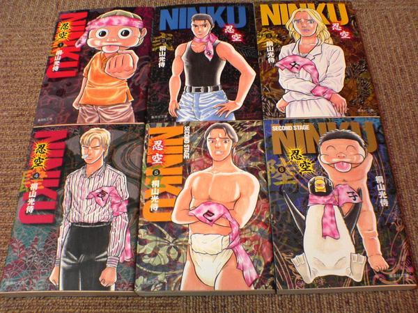 NINKU  忍空 の画像 p1_12